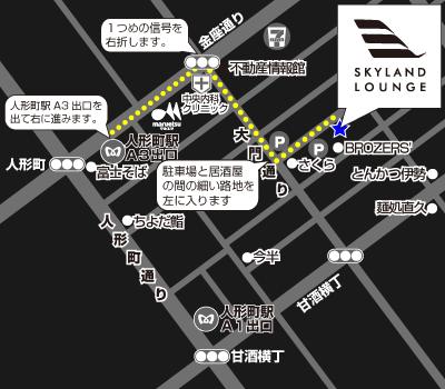 人形町スカイランドラウンジ地図